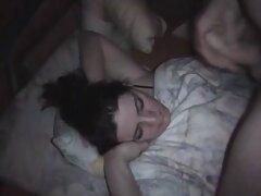 النوم! لذلك فلام عربي سكسي صباحي يبدأ!